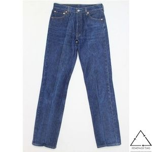 Levi's High Waist Button Fly Denim Jeans Straight